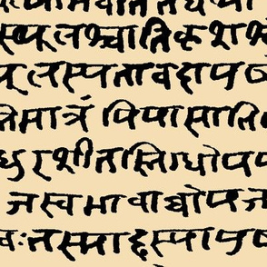 Sanskrit on Wheat // Large
