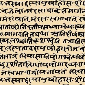 Sanskrit on Wheat // Small