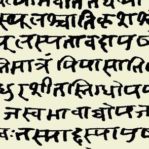 Sanskrit on Parchment // Large