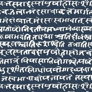 Sanskrit on Madison Blue // Small