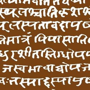 Sanskrit on Raw Umber // Large
