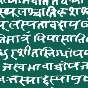 Sanskrit on Jewel Green // Large