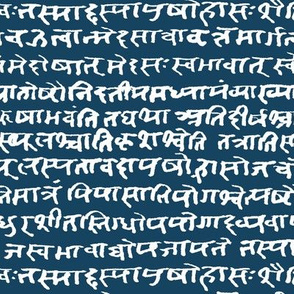 Sanskrit on Blue Stone // Small