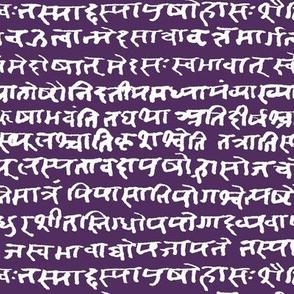 Sanskrit on Scarlet Gum // Small