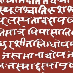 Sanskrit on Burnt Umber // Large