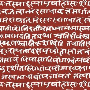 Sanskrit on Burnt Umber // Small