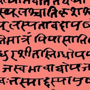 Sanskrit on Coral // Large