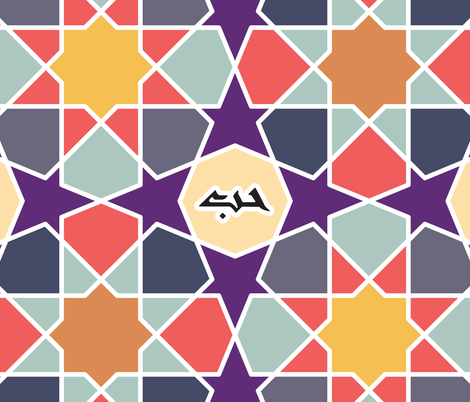 Marrakech Love fabric by bear_face_design on Spoonflower - custom fabric