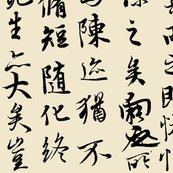 Rancient-chinese-parchment_shop_thumb