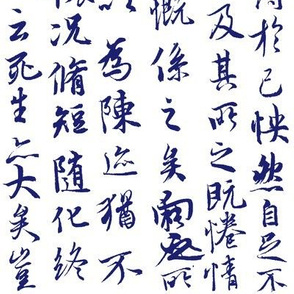 Ancient Chinese Calligraphy in Blue // Small