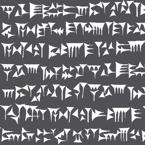 Babylonian Cuneiform on Charcoal // Large fabric by thinlinetextiles on Spoonflower - custom fabric