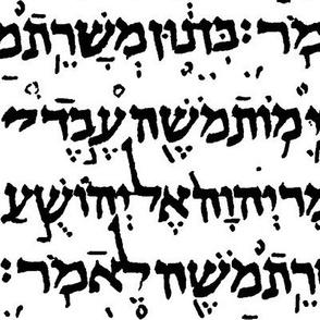Hebrew // Large