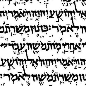 Hebrew // Small