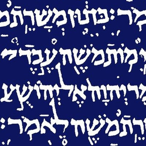 Hebrew on Saphire // Large