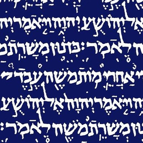 Hebrew on Saphire // Small