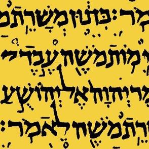 Hebrew on Saffron // Large