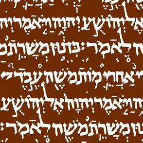 Hebrew on Maroon // Small