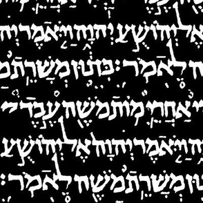 Hebrew on Black // Small