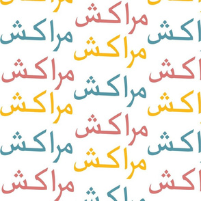 Marrakech script