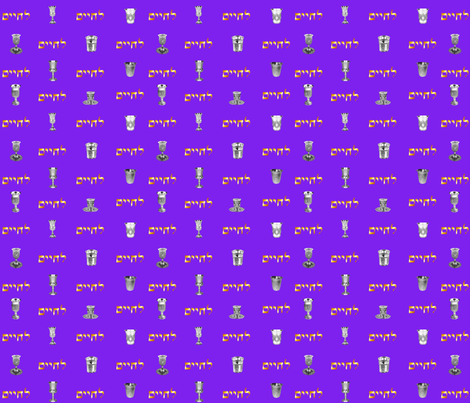 L'Chayim! Violet fabric by anneostroff on Spoonflower - custom fabric
