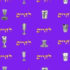 L'Chayim! Small, with Kiddush Cups, Violet