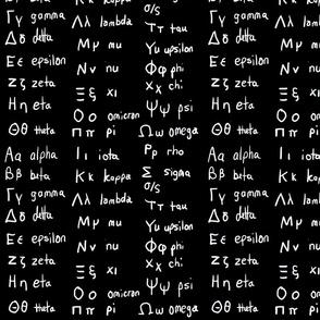 Greek to me 3