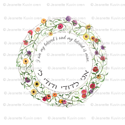 Wilkov-final-wreath-with-ani-ldodi-56x56_preview