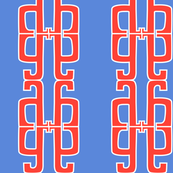 """Lowercase """"a"""" Tape Stripe in Racing Blue"""
