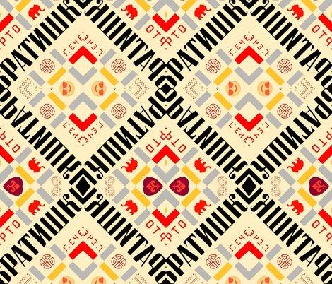 Rrrrussian-quilt_ed_ed_shop_preview