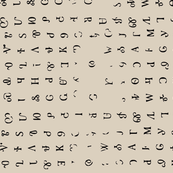 Distressed Syllabary