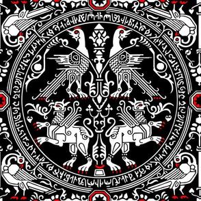 ancheint Heraldry