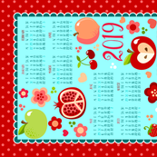 2019 Cutie Fruities Blue Red Tea Towel