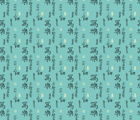 Letter from Japan fabric by floramoon on Spoonflower - custom fabric