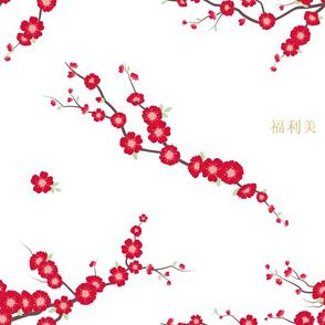 Kimono Cherry Blossom (Red & White)
