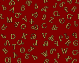 Syllabary_maroon-gold_thumb