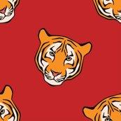 Tiger-1_shop_thumb