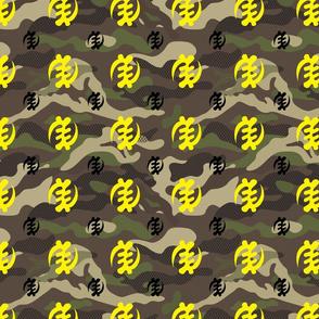 Gye Nyame Camouflage