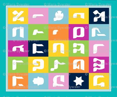 Hebrew Letters Quilt Topper in Teal Multi-Color