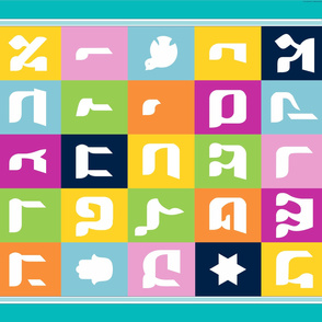 Hebrew Letters Quilt Topper in Teal Multi-Color