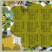 2019calendar green abstract