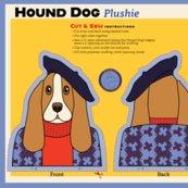 Rrrhound_dog_plushie_3_shop_thumb
