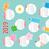 Rlife-calendar-2019_shop_thumb