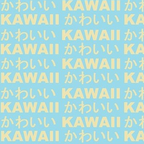 Kanji Kawaii fabric Japanese characters / letters Quality