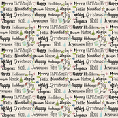 Happy MOD Christmas to all - MED 109cream onyx