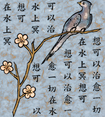 Chinoiserie en bleu
