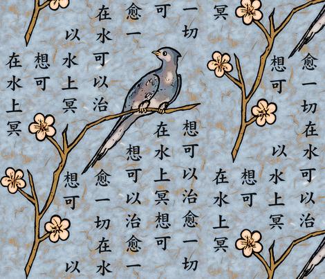 Chinoiserie en bleu fabric by lucybaribeau on Spoonflower - custom fabric