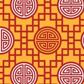Chinese geometrics Yellow Large