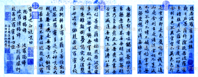Heart Sutra Chinoiserie