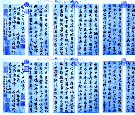 Heart Sutra Chinoiserie fabric by ae_fresia on Spoonflower - custom fabric