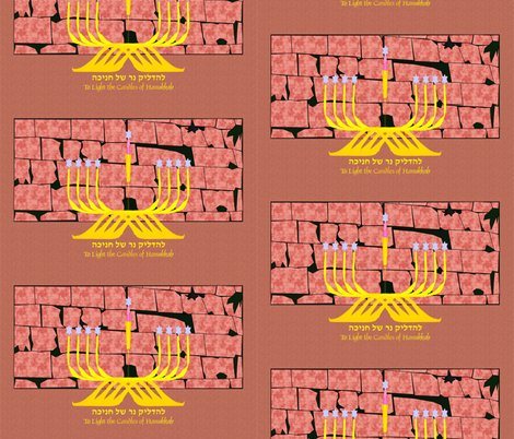 Rrspoonflower-hanukka-in-yerushalayim-11-10-2018_shop_preview